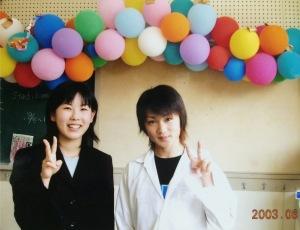 吉武大輔_高校
